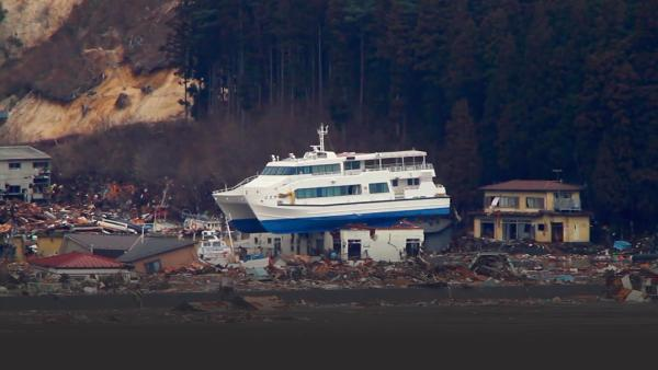A huge ferry washed ashore