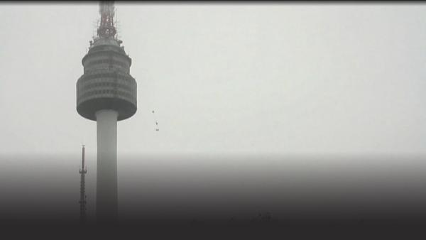 Base-jumping off the top of the Seoul Tower