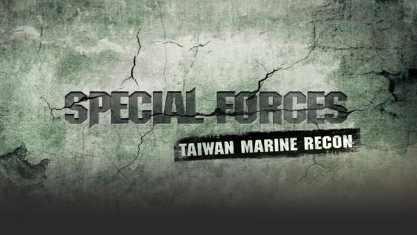 Taiwan Marine Recon Special Forces Series
